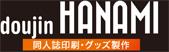 コミック応援.com